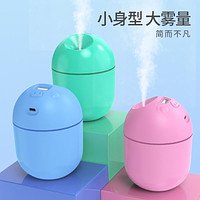 Xk Air Humidifier Home Usb Office Aroma Diffuser Intelligent Large-Capacity Purifying And Moisturizing