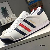 ADIDAS MOSKVA trend new leather oxford stitching retro running shoes F-CQ-YDX White