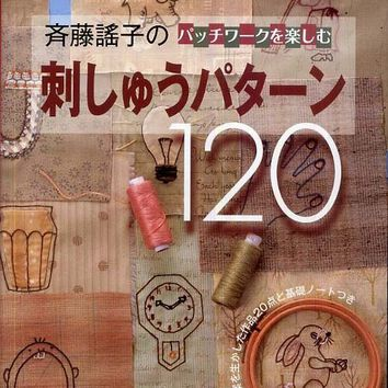 Hand Embroidery Designs 120 for Patchwork Quilt, Yoko Saito, Japanese Craft Pattern Book for Quilting Motif, Applique, Easy Tutorial, B724