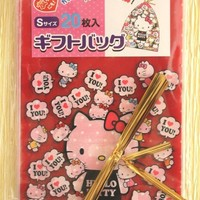 20 Clear Poly / Cello Gift Bags  Hello Kitty I love by CharmTape