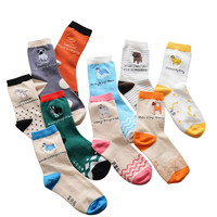 cute cartoon embroidery dog patterns cotton socks for women autumn winter fashion pug bulldog animal socks 4pairs/lot