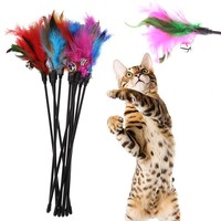 Cat Feather Bell Rod Toy