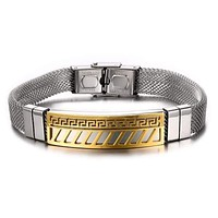 Men's Greek Key Stainless Steel Bracelet
