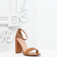 Tan Leatherette Ankle Strap Heels