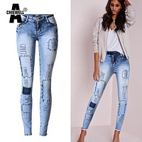 ACHIEWELL Autumn Women Pencil Jeans Ripped Europe Style Slim Elastic Sexy Light Blue Torn Patched American Apparel Jeans