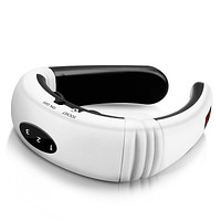 Electric Neck Massager Pulse With Infrared Heating Pain Reliever