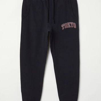 Sweatpants with Printed Design - from H&M