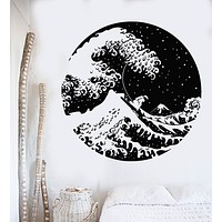 Vinyl Wall Decal Great Wave Asian Style Decoration Idea Sea Ocean Stars Stickers Mural (g2495)