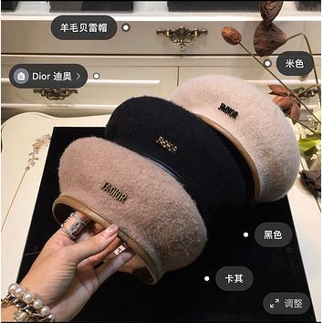 Dior Women Men Embroidery Logo Adjustable Travel Hat Sport Cap