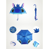 Cute Cartoon Animal Umbrella for Kids Animal Ears Bend Handle   Stitch