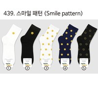 Cartoon Smiley face printing socks personality funny novelty cute compression breathable fashion cotton white women medias 2018