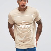 New Look | New Look T-Shirt With Print In Stone at ASOS