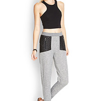 FOREVER 21 Faux Leather-Trimmed Harem Pants Heather Grey/Black