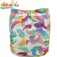 Baby Cloth Diaper Cover Bamboo Velour Fitted Diaper Washable Brand Baby Nappy Animal Print Reusable Baby Diapers Couche Lavable