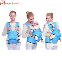 0-36m infant toddler ergonomic baby carrier sling backpack bag gear with hipseat wrap newborn cover coat for babies stroller