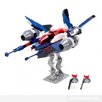 Advanced Intercepter - Lego Compatible Toy