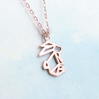 Origami Bunny Rabbit Necklace Pendant