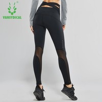Women sports Yoga Pants Fitness Sexy Hips Push Up Leggings Breathable Running Tights Athletic sportswear