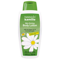 Herbacin Kamille Body Lotion - Firming - with Argan Oil - 5 fl oz