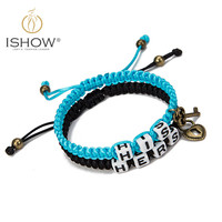 His Hers Personalized Bracelet
