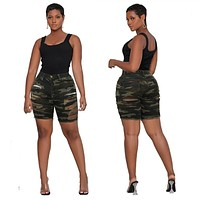 High Waist Camouflage Ripped Cargo Pants