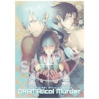 Dramatical Murder Official Works Art Material Book Nitro+ Chiral