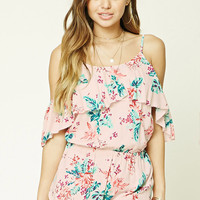 Floral Print Cover-Up Romper
