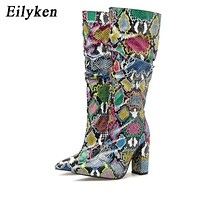Eilyken Colorful Snake Skin Boots Women High Heels Thick Mid-calf Boot Distressed Pointed Toe Zip Shoe Pleated Boots Slouch 2020