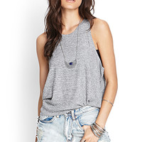 FOREVER 21 Heathered Muscle Tee Grey