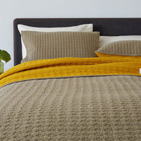 Alta Bedding Set - Yellow
