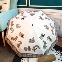 KUYOU Louis Vuitton pocket umbrella