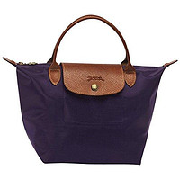 "Small hand bag size S ( bilberry) by longchamp paris "" LE PLIAGE "" 100% authentic original from PARIS FRANCE"