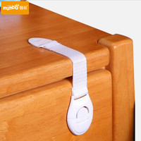 10PCS/Lot Plastic Baby Safety Protection For Children Child Locks Cabinet Door Baby Security Lock Kid Safety Products new hot
