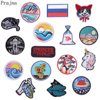 Prajna Van Gogh Stalker Patch Stranger Things Iron On Embroidered Patches For Clothes Stickers Sewing Iron Patch Cat Unicorn Sun