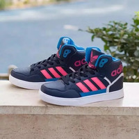 """""""Adidas"""" Clover Women Casual Multicolor Stripe High Help Shoes Sneakers Plate Shoes"""