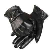 2016 New Fashion Luxurious men's gloves With PU Leather Super Warm winter gloves For motorcycle gloves Male