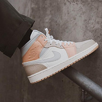 Air Jordan 1 Mid AJ1 retro high-top colorblock men and women sneakers shoes