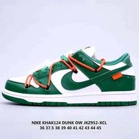 OFF-WHITE x Nike Dunk SB Joint Casual Wild Sports Shoes