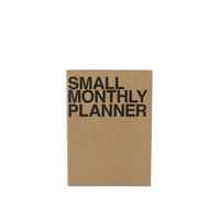 Small Monthly Planner