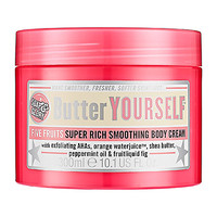 Soap & Glory Butter Yourself Body Cream (10.1 oz)