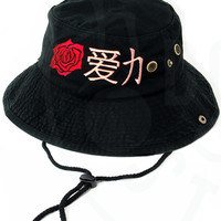 Rose Dynasty Bucket
