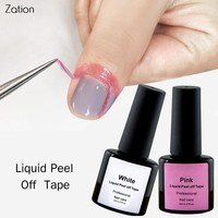 ZationPink White Nail Care Cream Peel Off Liquid Tape Skin Protection Gel Defender Nail Polish Nail Edge Gel Polish