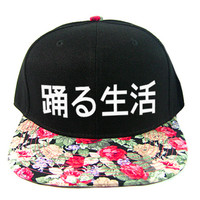 Dansu Antique Snapback Hat in Black & Floral