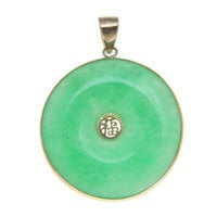 "ROUND CIRCLE GREEN JADE PENDANT CHINESE CHARACTER ""GOOD LUCK"" 14K YELLOW GOLD"