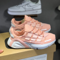 HCXX 19July 117 Yeezy Boost 600 Mesh Flyknit Breathable Running Shoes pink