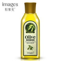 IMAGES Olive oil Skin care Discharge makeup water Massage oils Face eye hair care beauty moisturizing