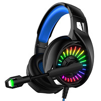 Youbai A20 Gaming Headset Subwoofer Computer Luminous Headset 7.1 Channel Internet Cafe Headset