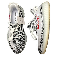 Luxury Limited Popular Zebra Shoes Off Brand Without Original Box