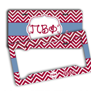 PI BETA PHI - THIN CHEVRON MAROON - PiPhi LICENSE PLATE