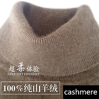 High quality pure cashmere sweater pullover high collar  turtleneck sweater turn-down collar solid color women's basic sweater